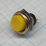 Кнопка круглая жёлтая