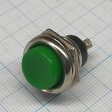 Кнопка круглая зелёная