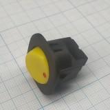 Выключатель жёлтый под винтовой зажим