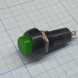 Кнопка круглая зелёная с фиксацией