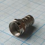F-коннектор внутр диаметр 3 мм