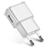 Быстрое зарядное устройство USB 5V, 2A