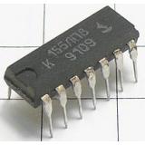 К155ЛП8