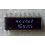 К174УП1